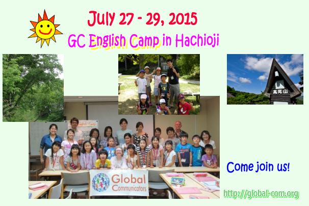 GCcamp1507
