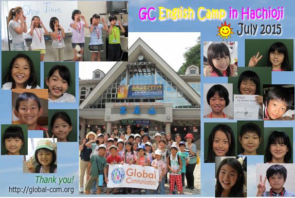 GCcamp2015