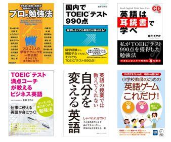 SayakaKanai-books